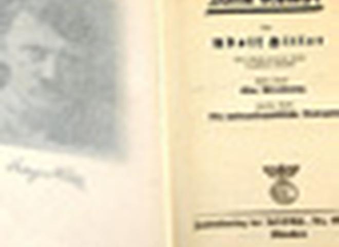 Книга о Гитлере