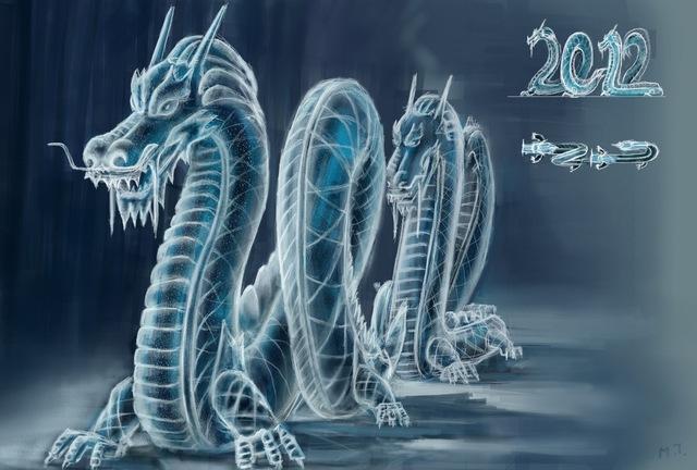 2012 - Год Дракона!