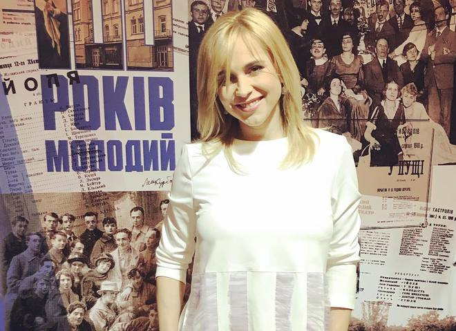 Лілія Ребрик