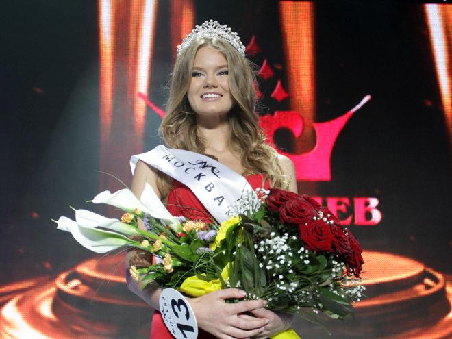 Мисс Киев 2011, Елена Сендецкая