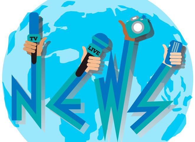 Міжнародний день солідарності журналістів