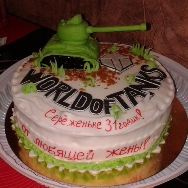 картинки торты с 37 летием