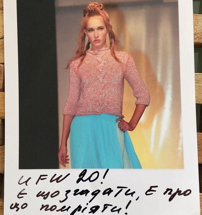 Катя Осадчая вспомнила модельное прошлое: как ведущая выглядела 20 лет назад
