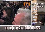 В сети появилась уникальная видеозапись 6-летней Марии Яремчук