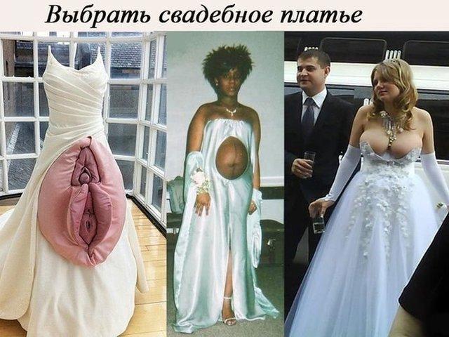 информации, шуточные коменты к свадебным фото автомобиля