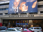 Что купить в Гонконге: Харбор Сити