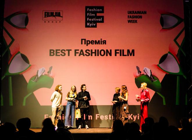 Fashion Film Festival Kyiv список