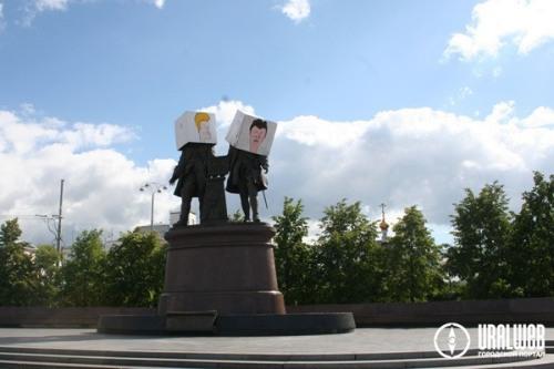 Памятник Бивису и Батхету