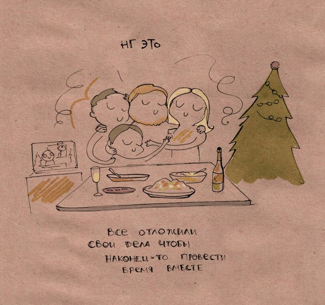 """Настенькины Комиксы """"Новый год"""""""