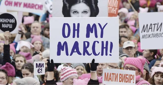 8 Марта в Киеве