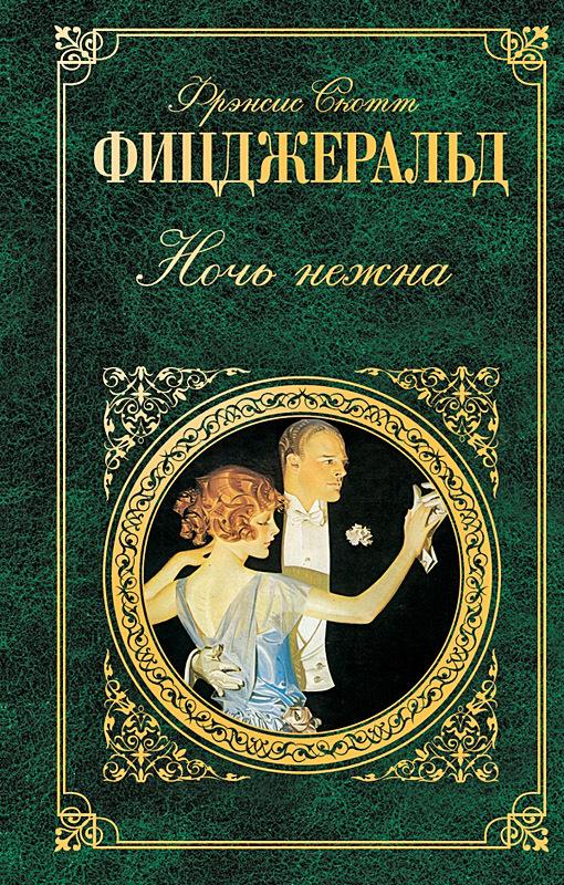 ТОП-10 книг, которые обязательно должна прочесть каждая женщина