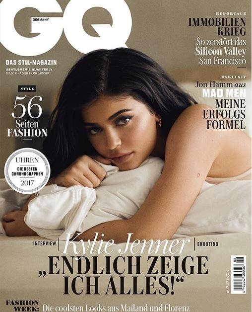 Кайли Дженнер для журнала GQ