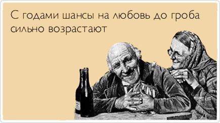 10 лучших Atkritok на День Св. Валентина