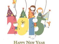 Детская открытка на Новый год 2015