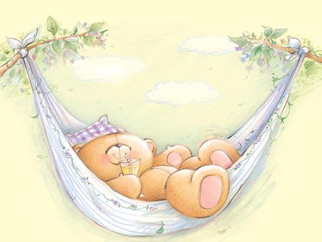 Хорошего отдыха!