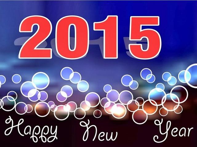 Классного Нового года
