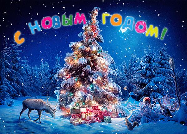 Поздравление всех форумчан с праздником - Страница 2 00f70324f369001174d8ecbbb3205787_a