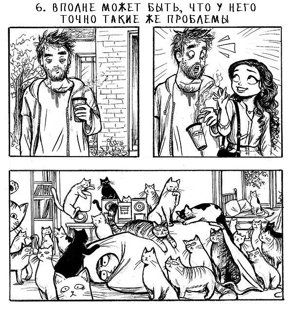 Милый комикс про влюбленных девушек