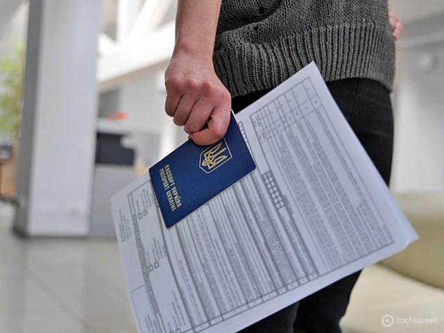 Як отримати візу США