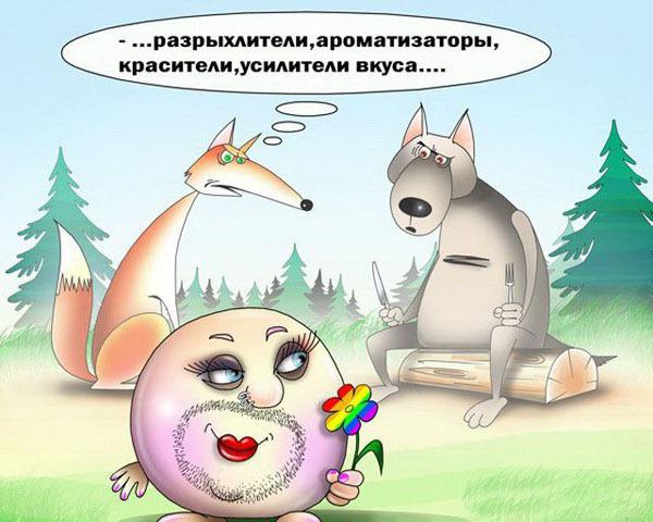 Забавная подборка карикатур