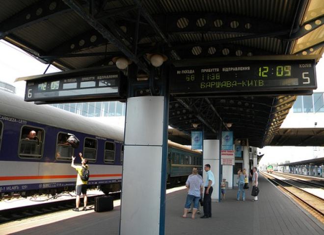 В Украине с табло и из железнодорожных билетов уберут русский язык