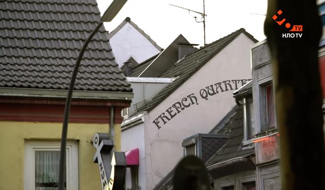 Куди піти туристу безкоштовно в Північній Європі