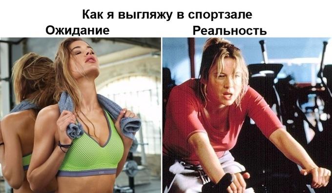 Краса в спортзалі