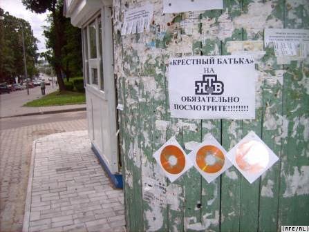 Реклама запрещенного фильма в Новогрудке (Беларусь)