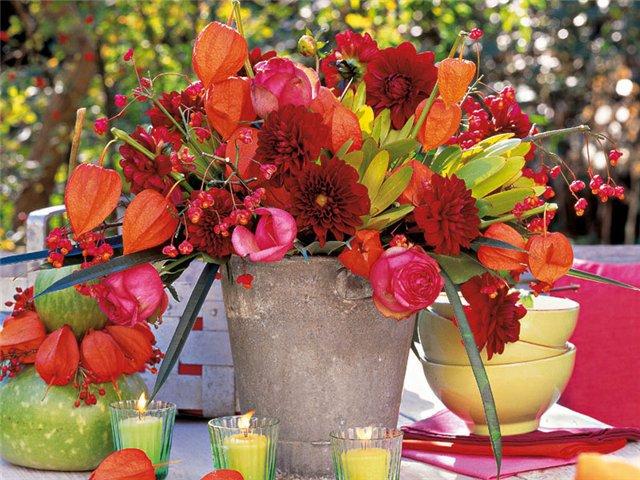 Осенние цветы ко дню рождения