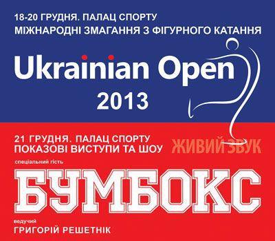 UKRAINIAN OPEN 2013