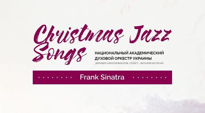 И детям, и любителям рейвов: куда пойти в Киеве на выходных 20-22 декабря