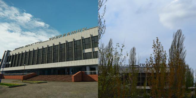 Чернобыль. До и после