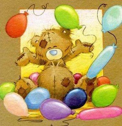 Мои поздравления с Днем рождения