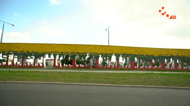 """Стіна """"Шлях свободи"""" (Вільнюс)"""