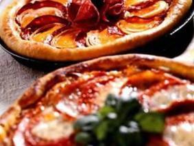 Пицца Особенная