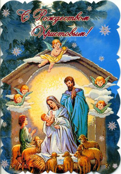 Рождественская открытка 2015