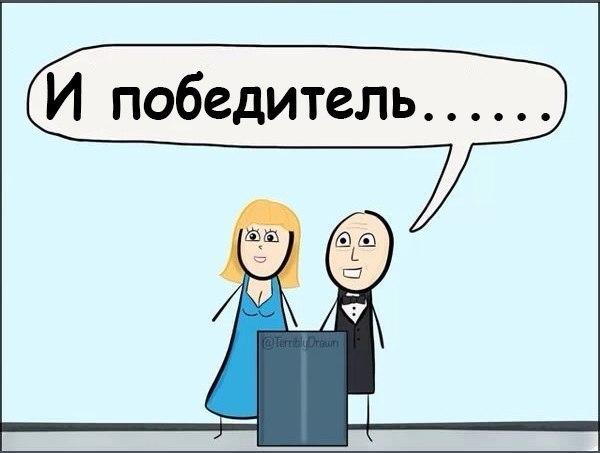 Анекдоты про знакомства через интернет 4