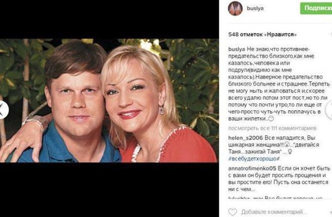 Певица Татьяна Буланова разводится с мужем после 11 лет совместной жизни