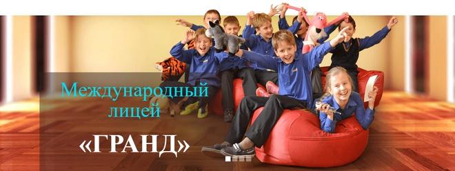 Приватні школи