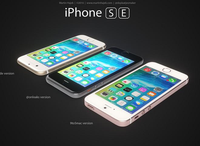 Iphone ES