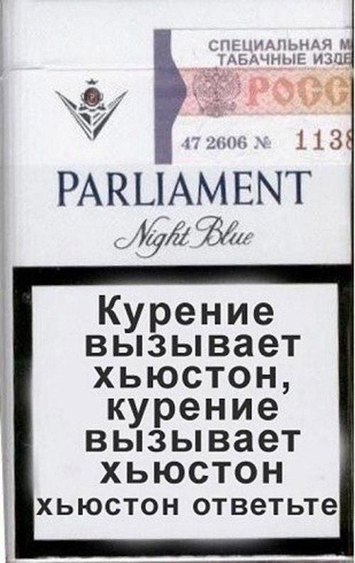 Смешные надписи и названия