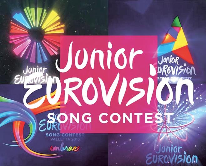 дитяче Євробачення 2018