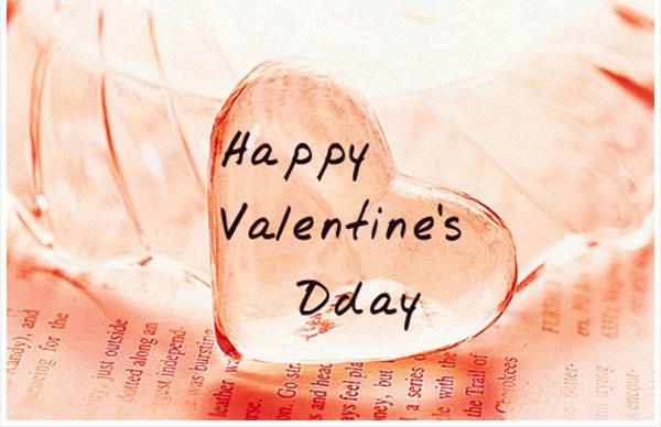 Нежные открытки на день Св. Валентина