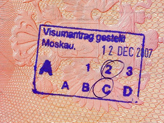 Що робити, якщо отримав відмову в шенгенській візі