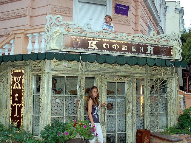 Найромантичніші ресторани Україні: Кафе ЖеТО, Одеса