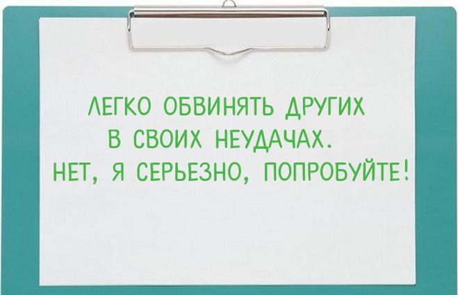 Полезные советы для легкой жизни