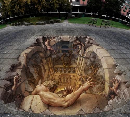 Асфальтное искусство