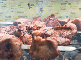 Топ 5 мест для пикника в Киеве