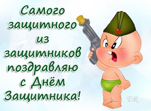 Поздравление ко дню рождению солдата