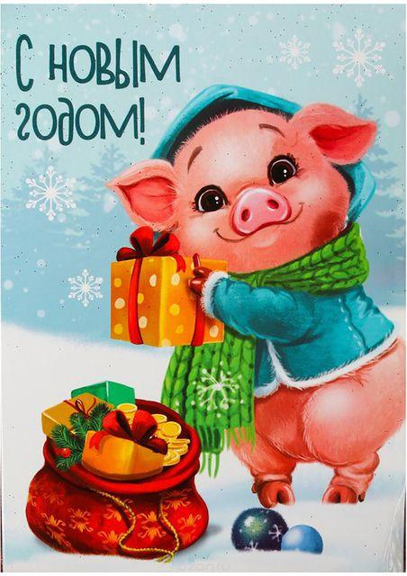 Няшные открытки на новый год свиньи